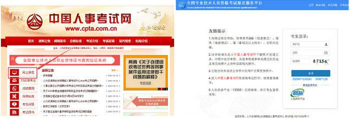 西藏2021年执业药师报考时间